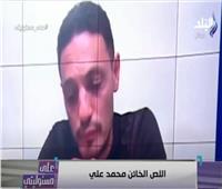 أحمد موسى: قنوات الإخوان تجلد الهارب محمد علي.. والمصريون لا يقتنعون بالخونة