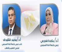 208 طالب تقدموا لتقليل الاغتراب بمكتب التنسيق في جامعة القناة