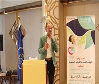 الهيئة العامة للرعاية الصحية في بورسعيد تستقبل رائد جراحات المناظير الرحمية