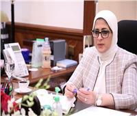 خاص| وزيرة الصحة تشارك في التجربة الإكلينيكية للقاح كورونا من أجل الإنسانية
