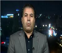 بالفيديو.. باحث: تركيا أدركت أنه لا مجال للتقدم عسكرياً إلي شرق ليبيا