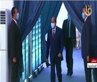 شاهد| لحظة وصول الرئيس السيسي إلى مقر الجامعة المصرية اليابانية