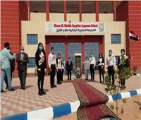 محافظ جنوب سيناء يتفقد استعدادات افتتاح المدرسة اليابانية بشرم الشيخ