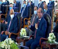 فيديو| الرئيس السيسي يكشف أهم التحديات التي يجب على كل مصري أن يعرفها