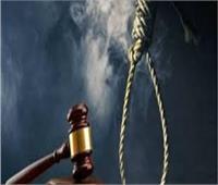 الإعدام شنقا لقاتل صديقه بالشرقية