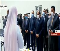بث مباشر| جولة تفقدية للرئيس السيسي في الجامعة المصرية اليابانية بالإسكندرية