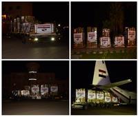مصر تواصل رحلات الجسر الجوي لإرسال المساعدات إلى السودان