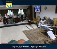 محافظ جنوب سيناء يجتمع بالمجموعة الإقتصادية لمتابعة موقف المشروعات بالمحافظة