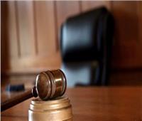 تأجيل محاكمة 9 متهمين بـ«خلية داعش التجمع الأول» لـ 11 أكتوبر
