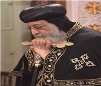 البابا تواضروس: خطر كورونا مستمر رغم الفتح التدريجي