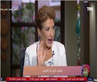 بالفيديو| الإعلامية ليلى عز العرب: أغلب زواج الصالونات يحدث به مشاكل