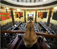 تباين كافة مؤشرات «البورصة المصرية» بمنتصف التعاملات اليوم