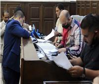 106 أشخاص في اليوم الأول للترشح لانتخابات البرلمان بالإسكندرية