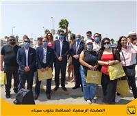 وصول أول طائرة من أرمينيا إلى مطار شرم الشيخ الدولى بعد «توقف كورونا»