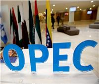 الاجتماع الوزاري الـ 22 لـ(أوبك +) يبحث تداعيات جائحة كورونا على صناعة النفط