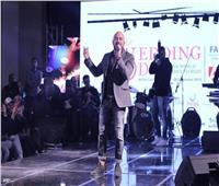 انطلاق مهرجان «Wedding day Egypt» في ديسمبر بحضور نجوم الفن
