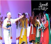 وزارة الثقافة تحتفي باسم محمود رضا على مسرح البالون