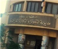 ضبط مصنع عصائر غير مرخص وتحرير 35 محضر في حملة تفتيشية ببني سويف