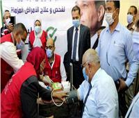 انطلاق اعمال المبادرة الرئاسية لعلاج الأمراض المزمنة بالوادي الجديد