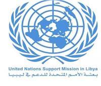 بعثة الأمم المتحدة للدعم في ليبيا تعقد الاجتماع الثالث للحوار الاقتصادي