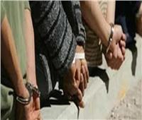 القبض على ٦ عاطلين يروجون المخدرات بالمحلة