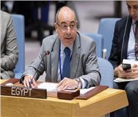 مصر تتناول رؤيتها للتحديات الراهنة أمام الجمعية العامة للأمم المتحدة
