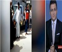 حقيقة مظاهرة السويس.. إكسترا نيوز تكشف أكاذيب شبكة «رصد» الإخوانية