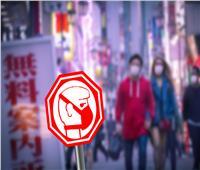 «هونج كونج» تسجل 13 إصابة جديدة بفيروس كورونا