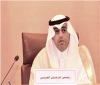 رئيس البرلمان العربي يوجه نداءً دوليًالتفادي كارثة قد تحدث في ميناء باليمن