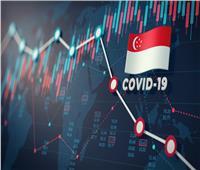 سنغافورة تسجل 15 إصابة جديدة بفيروس كورونا