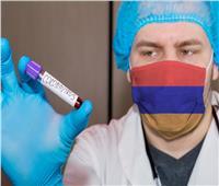أرمينيا تسجل 244 إصابة جديدة بفيروس كورونا