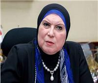 وزيرة التجارة والصناعة تنعى محمد فريد خميس
