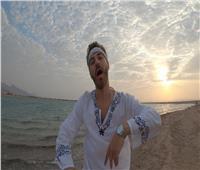 مطرب الراب فرغلي ينتهي من تصوير «سفرة» في دهب