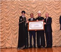 الكنيسة القبطية تنعى رجل الأعمال محمد خميس