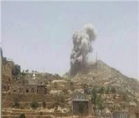 عاجل| إصابة 5 مدنيين بالسعودية لسقوط مقذوف أطلقته المليشيات الحوثية