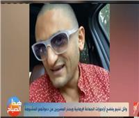 فيديو| «وائل غنيم» يفضح أراجوزات الجماعة الإرهابية ويحذر المصريين من دعواتهم المشبوهة