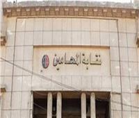 «الإداري» يقضي بوقف تنفيذ قرار تشكيل هيئة مكتب نقابة المحامين