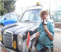 أخبار اليوم| تعرف على أقدم سيارة تاكسي في مصر يتفاوض عليها الألمان.. فيديو