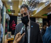 الصحة العالمية: الوضع في العراق لم يصل إلى حد الانهيار
