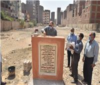 محافظ أسيوط يضع حجر أساس مدرستي «30 يونيو» و«التجاريين» الرسميتين للغات بحي غرب