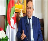 الرئيس الجزائري: القضية الفلسطينية «مقدسة».. ولن نكون جزءًا من التطبيع مع إسرائيل