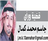 مصـر قلـب السينمـا العربيـة