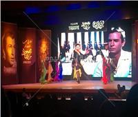 صور| «حلاوة شمسنا» تحصد تصفيق جمهور «فرقة رضا» في حفل تأبينه