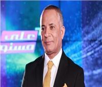 فيديو| أحمد موسى: القنوات الإرهابية اعتذرت عن نشر فيديو كاذب حول تظاهرات بالمحلة.