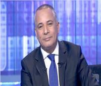 فيديو| أحمد موسى: «مافيش غير أعضاء الإرهابية اللي شايفين الناس في الشارع»