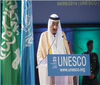 في الذكرى الـ75 للأمم المتحدة .. السعودية داعمة لجهود المنظمة منذ تأسيسها