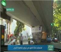 فيديو| تعرف على الحالة المرورية بشوارع القاهرة الكبرى
