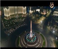 فيديو| «مصر تستحق».. فيلم وثائقي يرصد إنجازات الدولة المصرية في القطاعات المختلفة