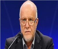 وزير النفط الإيراني يصف العقوبات الأمريكية بأنها «حرب من دون دماء»