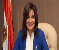 وزيرة الهجرة: نتابع بشكل يومي استفسارات المواطنين بالخارج عن العملية الانتخابية وحريصون على الرد أولا بأول